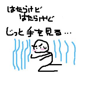 Cocolog_oekaki_2009_05_16_15_22