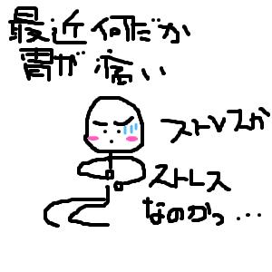 Cocolog_oekaki_2009_05_19_07_46