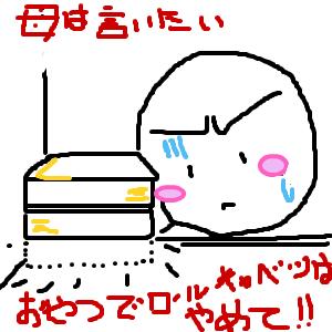 Cocolog_oekaki_2009_05_23_07_43